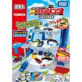 TOMY多美卡三層立體停車場106920小汽車大樓軌道套裝兒童男孩玩具MKS摩可美家