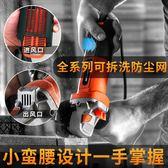 角磨機多功能工業級角磨機家用磨光手磨機打磨切割機 時光之旅