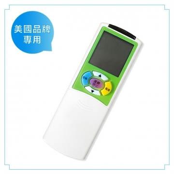《鉦泰生活館》西屋、惠而浦、開利 變頻專用冷氣遙控器 AR-US3