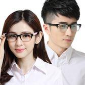 防輻射眼鏡男女款防藍光抗疲勞上網平光鏡戶外騎行防風運動護目鏡 開學季特惠