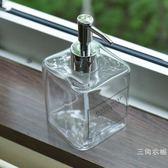 妙HOME歐美 玻璃 乳液瓶 透明 按壓頭 皂液瓶 洗手液瓶