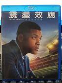 影音專賣店-Q00-1220-正版BD【震盪效應】-藍光電影