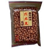嘉禾奶油大土豆450g【愛買】