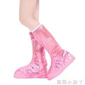 兒童雨鞋防水套女水鞋防滑雨靴下雨鞋子套透明水鞋耐磨防水雨鞋套 蘿莉新品