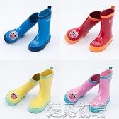 兒童雨鞋寶寶雨靴雨鞋中童防滑小孩水鞋 遇見初晴