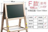 小黑板寶寶畫板雙面磁性黑板支架式家用兒童可升降彩色涂鴉寫字板igo 法布蕾輕時尚