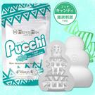 日本MEN S MAX .PUCCHI水潤夾吸自慰器-CANDY