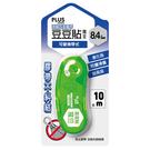 【奇奇文具】PLUS TG-1121( 綠)豆豆彩貼魔豆捲軸雙面膠帶