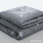 棉被秋冬棉被被芯冬被單人床雙人太空學生宿舍春秋被被子加厚保暖秋季 QG10821『樂愛居家館』
