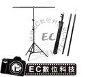 【EC數位】PVC背景紙背景布專用攝影背景架 T型背景支架 背景支架 拍照背景架
