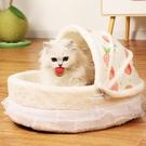 貓窩冬季保暖封閉式深度睡眠搖籃窩可拆洗四季通用狗窩小型犬泰迪