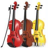 小提琴玩具可彈奏兒童禮物寶寶音樂樂器女孩男孩3-6歲初學者 DJ5882『麗人雅苑』