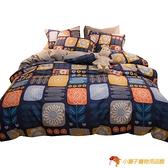 珊瑚絨床罩四件套冬保暖雙面法蘭絨床單被套【小獅子】