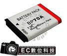 【EC數位】MV800 SL630 ES70 ST700 PL100 PL120 PL170 WP10 SL605 ES73 ST90 ST66 ST88專用 BP-70A 高容量電池