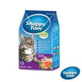 【ST幸福貓】貓乾糧-鮭魚+雞肉風味1.5kg*6包組(A002D01-2)