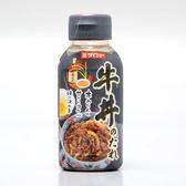 DAISHO牛肉丼飯醬 175g