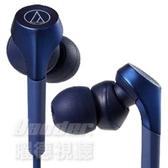 【曜德 送圓形硬殼收納盒】鐵三角 ATH-CKS550X 藍色 動圈型重低音 耳道式耳機