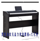 電鋼琴88鍵重錘初學入門電子鋼琴成人家用專業考級初學者 WD