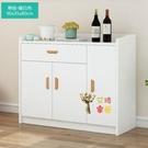 餐邊櫃 簡約現代廚房櫃子儲物櫃家用櫥櫃客...