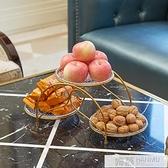 水果盤客廳創意家用多層歐式塑料北歐水果籃甜品台展示架糖果盤  夏季新品