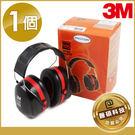 ☆醫碩科技☆【H10A】防噪音耳罩 瑞典 3M-PELTOR 標準型防音耳罩 加送3M耳塞 效果加倍