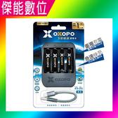 OXOPO 快充鋰電池【3號兩入/4號兩入+4埠充電座】AAA 快速充電 1.5V 1550mAh/450mAh