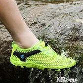 涉水鞋 涉水鞋男速干溯溪鞋漂流鞋涉溪水陸兩棲鞋戶外徒步鞋男防水透氣鞋