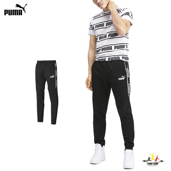 Puma Amplified 黑 男款 長褲 運動褲 棉質 束口褲 慢跑 休閒 健身 運動長褲 58095001