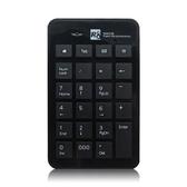 USB電腦筆記本外接迷你數字有線小鍵盤財務專用巧克力輕薄數字鍵盤