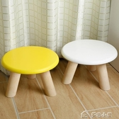 矮凳 小凳子家用實木小矮凳換鞋凳時尚木凳成人兒童小椅子創意小板凳 早秋最低價 交換禮物YYJ