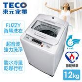 【東元TECO】12kg晶鑽內槽超音波單槽洗衣機  W1209UN(無電梯需加收樓層費)