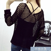 縷空罩衫防曬衣長袖女學生韓版寬鬆夏季寬鬆大碼鏤空短款網紅上衣女薄 快速出貨