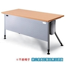 KRS-126WH 主桌 白櫸木 銀桌腳 辦公桌 /張