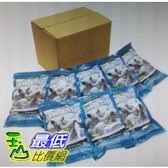 [COSCO代購] W1422551 科克蘭 冷凍超大生蝦仁 908公克x8入 21 25隻/磅