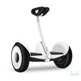 平衡車 九號平衡車成人體感智慧騎行遙控漂移代步電鑽九號平衡車T 2色