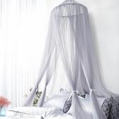 床幔北歐公主風吊頂帳篷床頭蚊帳掛兒童房紗帳少女心臥室裝飾【新年禮物】YYS