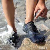 夏季大碼速干溯溪鞋男款防滑兩棲釣魚徒步涉水鞋戶外五指鞋 aj10479『科炫3C』