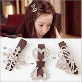韓國  韓國 飾品 滿鑽 蝴蝶結 雪花 皇冠 邊夾 髮夾 瀏海夾 鴨嘴夾