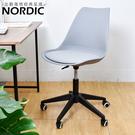 電腦椅 辦公椅 會議椅 北歐紳士造型軟墊電腦椅 凱堡家居【A07874】