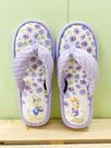 【震撼精品百貨】Micky Mouse_米奇/米妮 ~夾腳室內拖鞋~紫色#59501