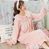 睡裙女秋冬加厚法蘭絨長款甜美可愛睡衣珊瑚絨冬可外穿孕婦睡袍『快速出貨』