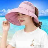 防曬帽子女夏天韓版太陽帽遮臉防紫外線遮陽帽戶外空頂折疊大沿帽  俏女孩