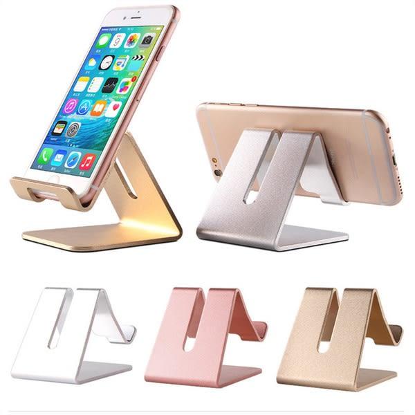 【SZ】純金屬鋁合金 辦公室充電手機支架 多功能懶人直播 玩遊戲視頻看電影 充電底座