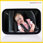 BABY安全座椅車內寶寶後視鏡 輔助鏡