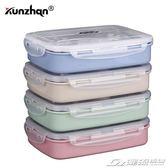 304不銹鋼保溫飯盒便當快餐盒餐盤分格學生帶蓋塑料   潮流前線