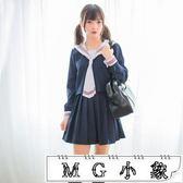 日系制服白領水手服女校服班服學生