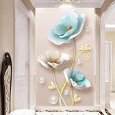 十字繡 鑽石畫滿鑽2018新款客廳清新簡約現代花卉點鑽石繡玄關豎版十字繡