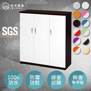 【本木】SGS 零甲醛 / 潮濕剋星  加寬款緩衝塑鋼三門置物鞋櫃粉白