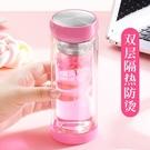 定制玻璃杯雙層便攜簡約清新森系水杯女家用泡茶杯子創意個性潮流 八號店