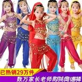 六一兒童印度舞演出服幼兒園新疆舞表演服裝女童肚皮舞民族舞蹈服 怦然新品